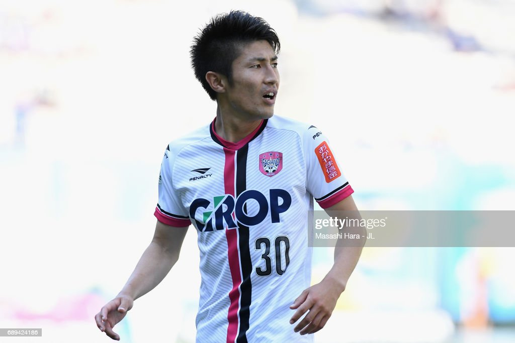 Oita Trinita v Fagiano Okayama - J.League J2 : News Photo