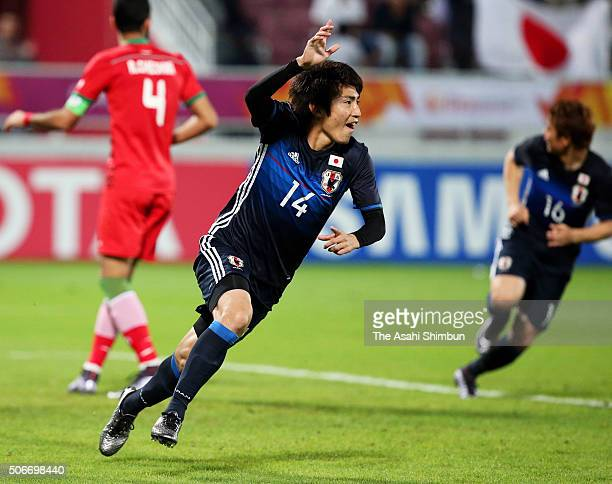 Yuta Toyokawa of Japan celebrates scoring his team's frist goal in the extra time during the AFC U23 Championship quarter final match between Japan...