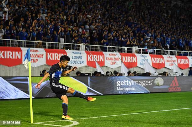 Yuta Toyokawa of Japan in action during the U23 international friendly match between Japan v South Africa at the Matsumotodaira Football Stadium on...
