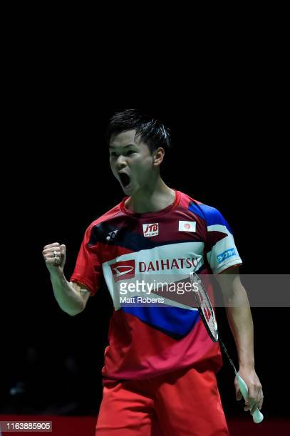 Yuta Watanabe of Japan celebrates with doubles partner Arisa Higashino of Japan in the mixed doubles match against Seo Seung Jae and Chae Yujung of...