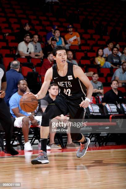 Yuta Watanabe of the Brooklyn Nets handles the ball against the Indiana Pacers during the 2018 Las Vegas Summer League on July 13 2018 at the Cox...