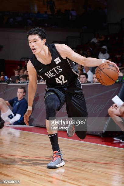 Yuta Watanabe of the Brooklyn Nets handles the ball during the game against the Minnesota Timberwolves during the 2018 Las Vegas Summer League on...
