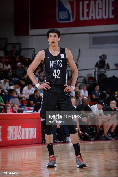 Yuta Watanabe of the Brooklyn Nets looks on during the game against the Minnesota Timberwolves during the 2018 Las Vegas Summer League on July 9 2018...