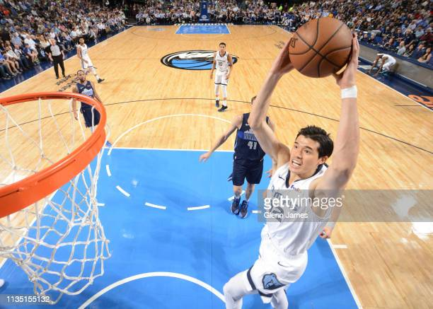 Yuta Watanabe of the Memphis Grizzlies drives to the basket during the game against the Dallas Mavericks on April 5 2019 at the American Airlines...