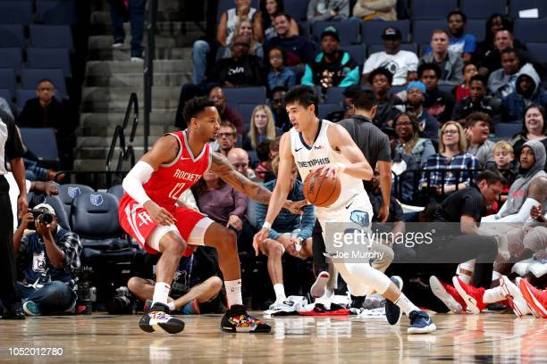 Yuta Watanabe of the Memphis Grizzlies handles the ball against the Houston Rockets during a preseason game on October 12 2018 at FedExForum in...
