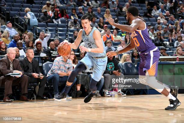 Yuta Watanabe of the Memphis Grizzlies handles the ball against the Phoenix Suns on October 27 2018 at FedExForum in Memphis Tennessee NOTE TO USER...