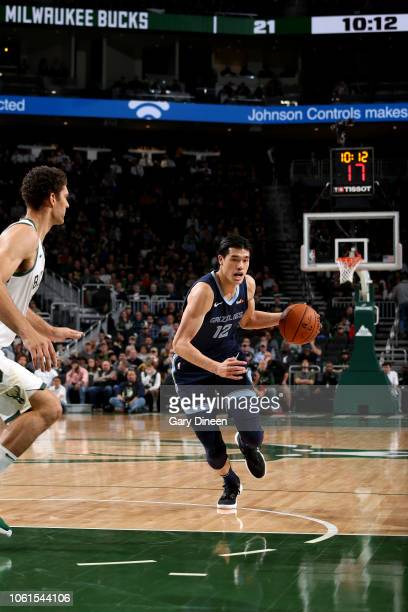 Yuta Watanabe of the Memphis Grizzlies handles the ball against the Milwaukee Bucks on November 14 2018 at the Fiserv Forum in Milwaukee Wisconsin...