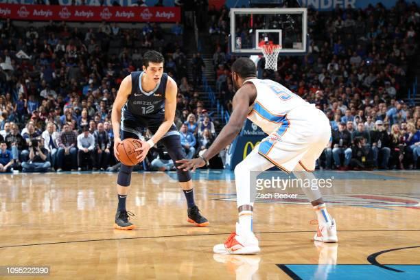 Yuta Watanabe of the Memphis Grizzlies handles the ball against the Oklahoma City Thunder on February 7 2019 at Chesapeake Energy Arena in Oklahoma...