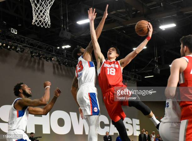 Yuta Watanabe of the Memphis Hustle goes to the basket against the Grand Rapids Drive during the NBA G League Winter Showcase at Mandalay Bay Events...