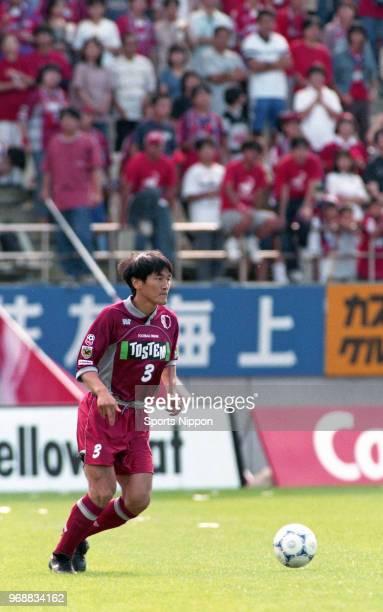 Yutaka Akita of Kashima Antlers in action during the JLeague match between Kashima Antlers and Kashiwa Reysol at Kashima Soccer Stadium on October 3...