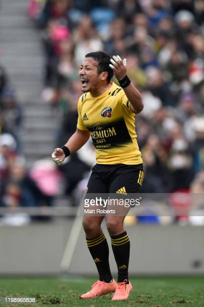 Yutaka Nagare of Suntory Sungoliath reacts during the Rugby Top League match between Toshiba Brave Lupus and Suntory Sungoliath at Prince Chichibu...
