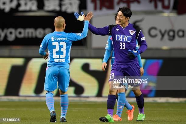 Yutaka Yoshida and Shuichi Gonda of Sagan Tosu celebrate their 10 victory after the JLeague J1 match between Sagan Tosu and Vissel Kobe at Best...