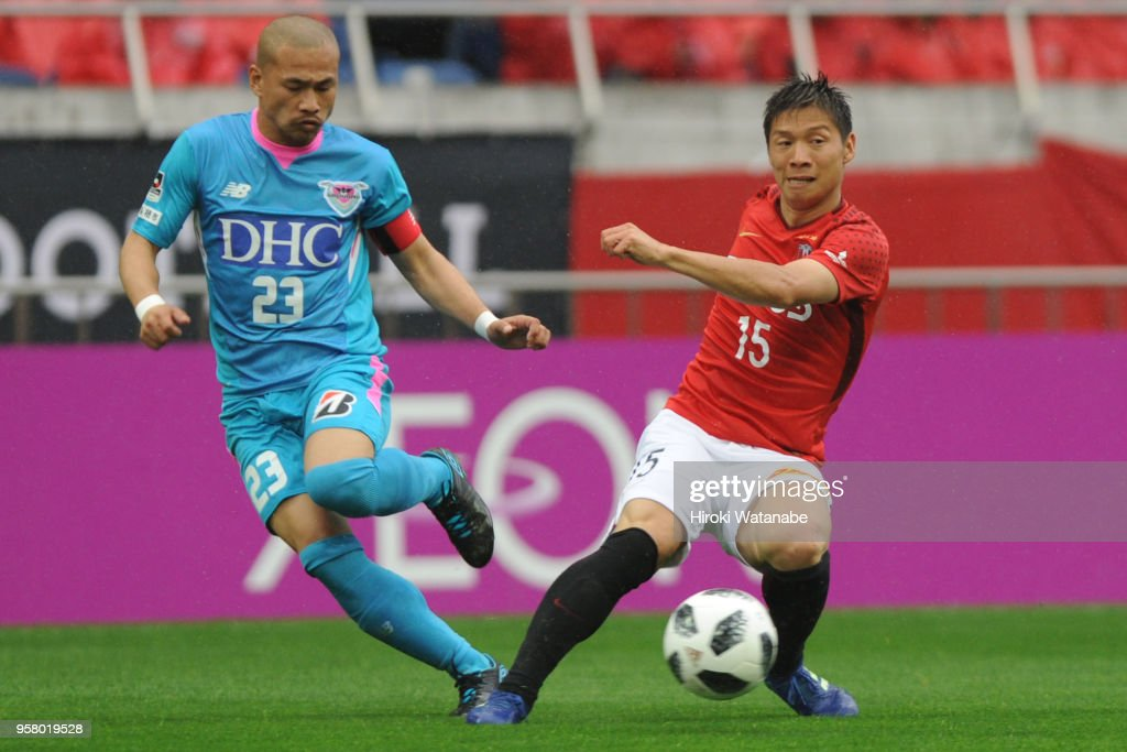 Urawa Red Diamonds v Sagan Tosu - J.League J1