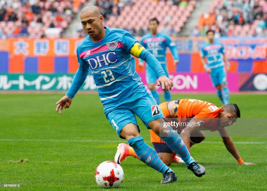 Albirex Niigata v Sagan Tosu - J.League J1