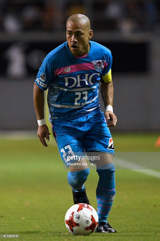 Sagan Tosu v Kawasaki Frontale - J.League J1