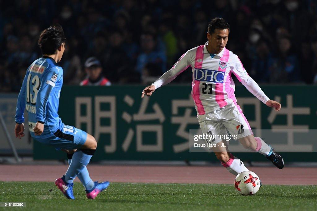 Kawasaki Frontale v Sagan Tosu - J.League J1