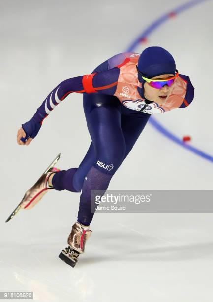 YuTing Huang of Chinese Taipei competes during the Ladies' 1000m Speed Skating on day five of the PyeongChang 2018 Winter Olympics at Gangneung Oval...