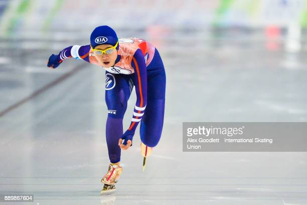 YuTing Huang of Taipei competes in the ladies 1000 meter final during day 3 of the ISU World Cup Speed Skating event on December 10 2017 in Salt Lake...