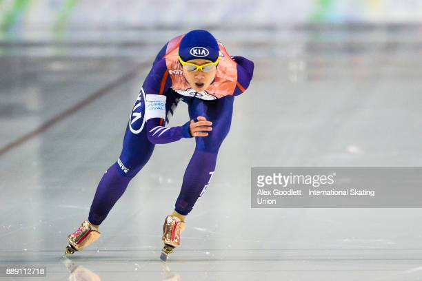 YuTing Huang of Taipei competes in the ladies 1500 meter race during day 2 of the ISU World Cup Speed Skating event on December 9 2017 in Salt Lake...