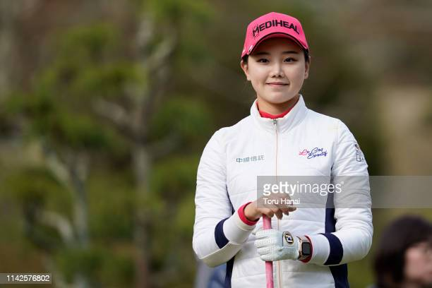 Yuting Seki of China arrives at the 10th hole during the final round of the Hanasaka Ladies Yanmar Golf Tournament at Biwako Country Club on April 14...