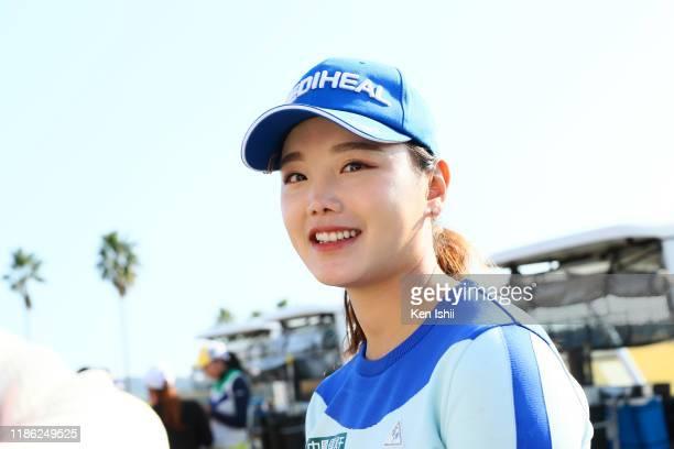 Yuting Seki of China celebrates as she passed the pro test aftere the final round of the LPGA Final Pro Test at the JFE Setonaikai Golf Club on...