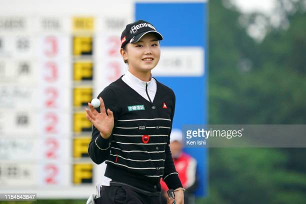 Yuting Seki of China celebrates winning the tournament on the 18th green during the final round of the Nichi-Iko Women's Open at Yatsuo Country Club...