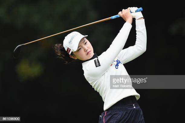 Yuting Seki of China hits her tee shot on the 17th hole during the second round of the Fujitsu Ladies 2017 at the Tokyu Seven Hundred Club on October...