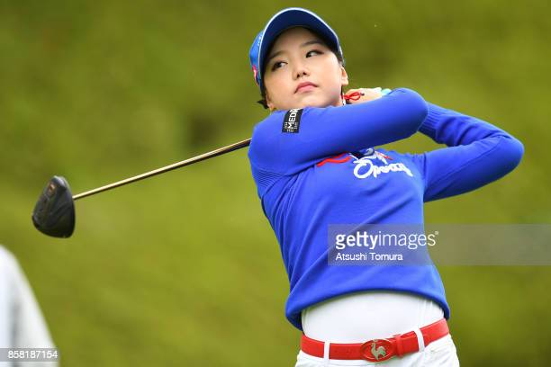 Yuting Seki of China hits her tee shot on the 2nd hole during the first round of Stanley Ladies Golf Tournament at the Tomei Country Club on October...