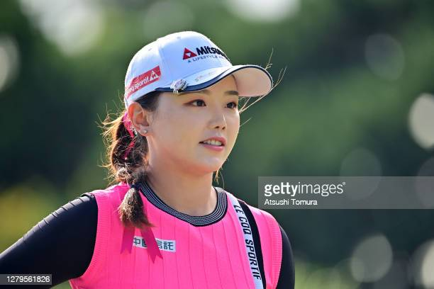 Yuting Seki of China is seen on the 1st tee during the final round of the Stanley Ladies Golf Tournament at the Tomei Country Club on October 11,...