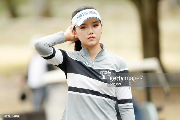 Yuting Seki of China looks on during the final round of the Hanasaka Ladies Yanmar Golf Tournament at Biwako Country Club on April 6 2018 in Ritto...