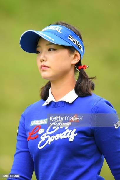 Yuting Seki of China looks on during the first round of Stanley Ladies Golf Tournament at the Tomei Country Club on October 6, 2017 in Susono,...