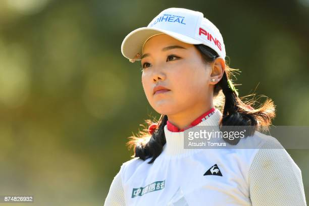 Yuting Seki of China looks on during the first round of the Daio Paper Elleair Ladies Open 2017 at the Elleair Golf Club on November 16 2017 in...