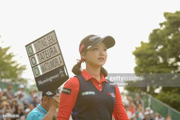 Yuting Seki of China looks on during the first round of the Munsingwear Ladies Tokai Classic 2017 at the Shin Minami Aichi Country Club Mihama Course...