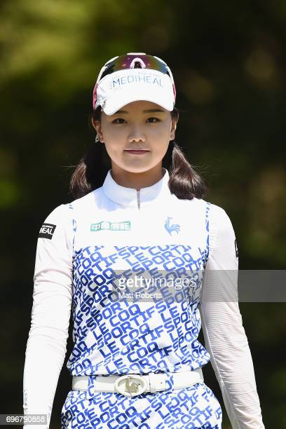 Yuting Seki of China looks on during the second round of the Nichirei Ladies at the on June 17 2017 in Chiba Japan