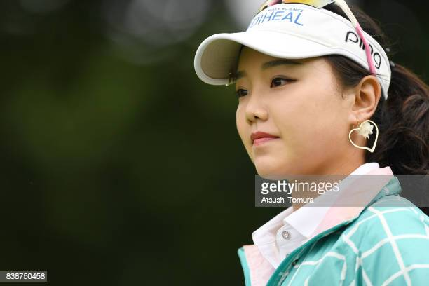 Yuting Seki of China looks on during the second round of the Nitori Ladies 2017 at the Otaru Country Club on August 25 2017 in Otaru Hokkaido Japan