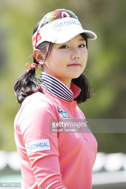 Yuting Seki of China looks on during the third round of the Daikin Orchid Ladies Golf Tournament at the Ryukyu Golf Club on March 4 2017 in Nanjo...