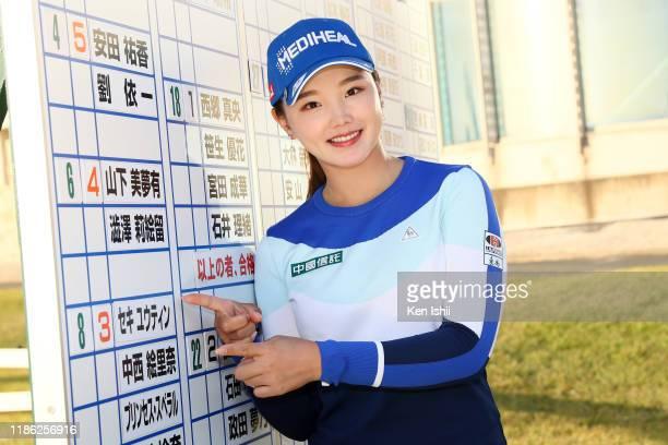 Yuting Seki of China poses as she passed the pro test after the final round of the LPGA Final Pro Test at the JFE Setonaikai Golf Club on November 8,...