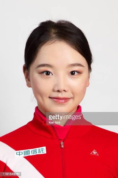 https://media.gettyimages.com/photos/yuting-seki-of-china-poses-during-the-portrait-session-ahead-of-the-picture-id1191549287?s=612x612
