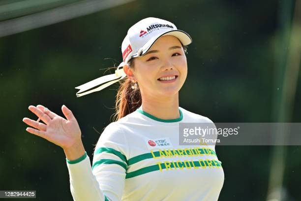 Yuting Seki of China poses on the 2nd hole during the first round of the Hisako Higuchi Mitsubishi Electric Ladies Golf Tournament at the...