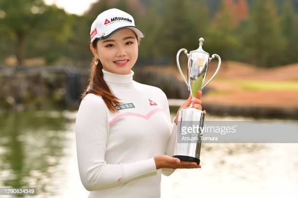 Yuting Seki of China poses with the trophy after winning the tournament following the final round of the JLPGA Rookies Championship Kaga Electronics...