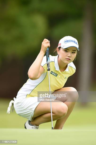 Yuting Seki of China prepares to putt on the 7th hole during the final round of the Sky Ladies ABC Cup at ABC Golf Club on July 05, 2019 in Kato,...