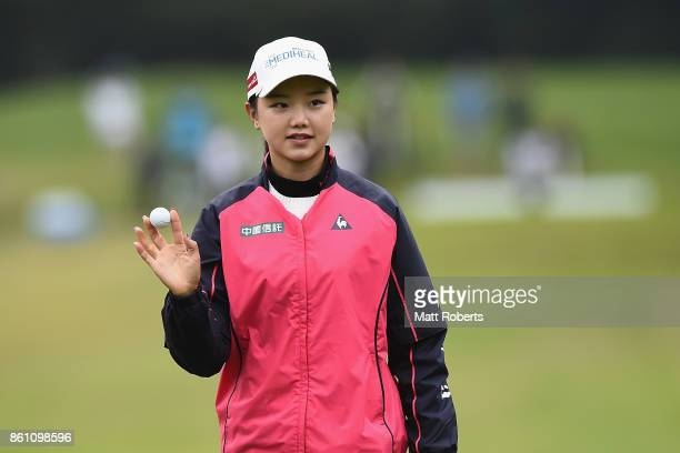 Yuting Seki of China reacts acknowledges the crowd after her putt on the 17th green during the second round of the Fujitsu Ladies 2017 at the Tokyu...
