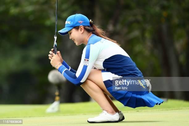 Yuting Seki of China reacts after a putt on the 16th green during the final round of the Yupiteru Shizuoka Shimbun SBS Ladies at Shizuoka Country...