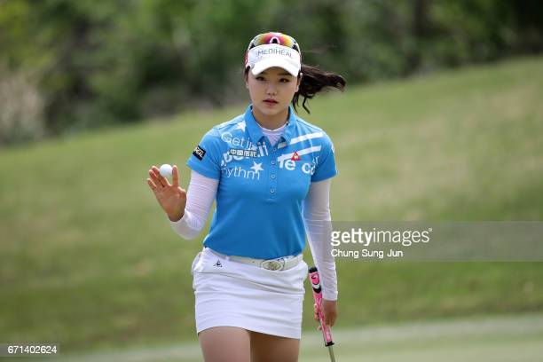 Yuting Seki of China reacts after a putt on the 4th green during the second round of Fujisankei Ladies Classic at the Kawana Hotel Golf Course Fuji...