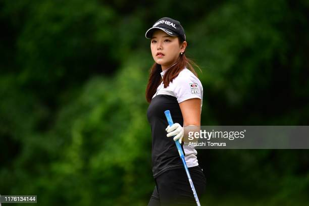 Yuting Seki of China reacts after hitting her tee shot on the 18th hole during the second round of the Descente Ladies Tokai Classic at Shin Minami...