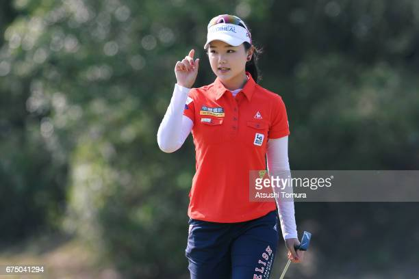 Yuting Seki of China reacts during the final round of the CyberAgent Ladies Golf Tournament at the Grand Fields Country Club on April 30 2017 in...