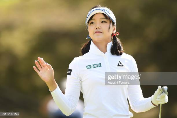 Yuting Seki of China reacts during the first round of the Miyagi TV Cup Dunlop Ladies Open 2017 at the Rifu Golf Club on September 22 2017 in Rifu...
