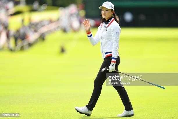 Yuting Seki of China reacts during the second round of Stanley Ladies Golf Tournament at the Tomei Country Club on October 7 2017 in Susono Shizuoka...