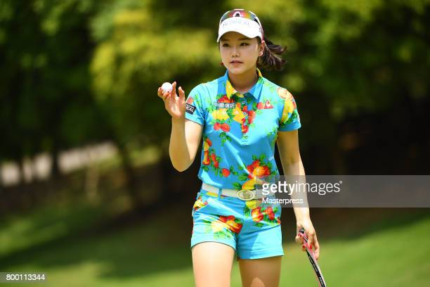 Yuting Seki of China reacts during the second round of the Earth Mondamin Cup at the Camellia Hills Country Club on June 23 2017 in Sodegaura Japan