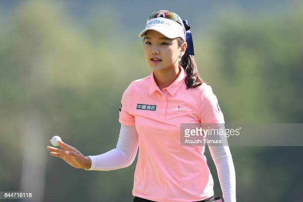 Yuting Seki of China reacts during the third round of the 50th LPGA Championship Konica Minolta Cup 2017 at the Appi Kogen Golf Club on September 9...